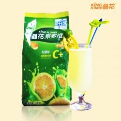 珍珠奶茶原料批发 固体饮料粉 晶花果多维C+柠檬 1kg