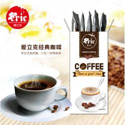 爱立克 经典咖啡/速溶咖啡/三合一经典咖啡 10条盒装