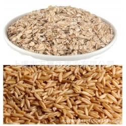 厂家供应 食品级 纯 燕麦粉 熟 细粉 食品饮料原料