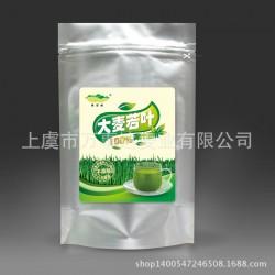 青田园 有机大麦若叶青汁粉 超细 纯天然植物制品 厂家诚招代理