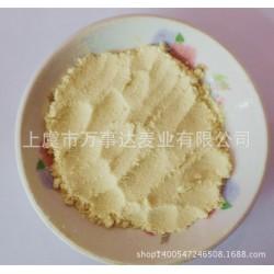 食品级 优质 纯 玉米粉 厂家直销