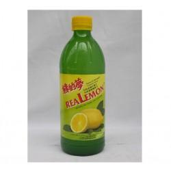 烘焙原料 进口绿的梦ReaLemon天然浓缩鲜柠檬汁 原汁调味