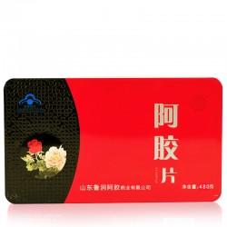 阿胶块/片 正宗东阿生产   480g铁盒装 蓝帽增强免疫力