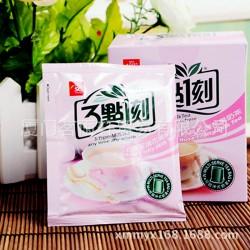 台湾进口食品批发 三点一刻经典玫瑰花果奶茶 3点1刻袋装奶茶120g