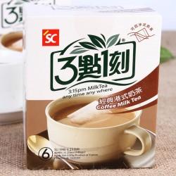 台湾进口食品批发 3点1刻经典港式奶茶 三点一刻袋装奶茶零食120g