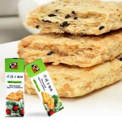 【伙拼】台湾进口食品批发老杨蔬菜方块酥嘉义名产台湾伴手礼零食