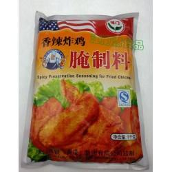 特价批发味门香辣炸鸡腌料炸鸡腌制料炸鸡腿鸡翅鸡柳烧烤调料香料
