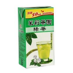 台湾原装进口食品 300ml 光泉 茉莉茶園綠茶 清凉解暑 甘甜爽口
