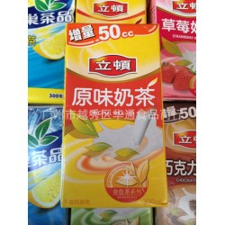 300ml香港立顿原味奶茶 进口食品 24支/箱