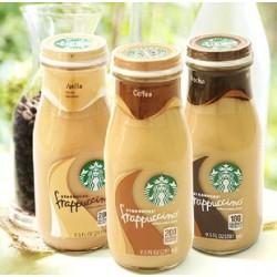 美国原装进口 星巴克即饮咖啡3种口味