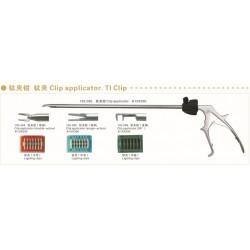 医疗器械厂家 腹腔镜手术器械:双动钛夹钳 单动钛夹钳(大小号)