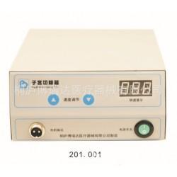 子宫切除器配套手术器械:电动子宫切除器(子宫肌瘤粉碎器)
