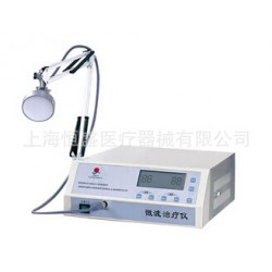 供应多功能微波治疗机,SPW-1A微波治疗仪/理疗仪(液晶)批量供货