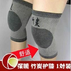 秋冬超薄透气竹炭护膝 保暖 关节炎夏天空调男女士老年人 一对装