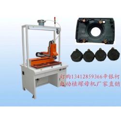 深圳自动螺母机厂家直销 多工位自动螺母热熔机批发价