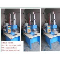 深圳最新双头热熔机采购 首选经济实用的热压成型设备