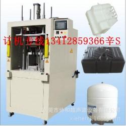 深圳热板机 防水防气密封性好的热板焊接机 尽在协和热板机
