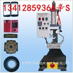 东莞小型手机壳热熔机厂家直销 常平手机壳螺母单头热熔机批发价