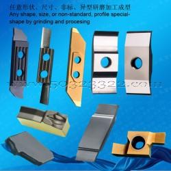 槽刀片   硬质合金槽刀片    钨钢槽刀片