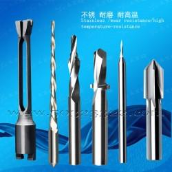 钻头     钨钢钻头     硬质合金钻头