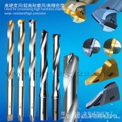 模数钻    舍弃式钻头    可转位钻头
