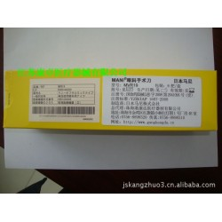 显微器械 手术器械 外科器械 眼科手术刀 日本马尼手术刀