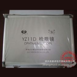 正品 苏州六六视觉 YZ-6E检眼镜 眼科器械 显微器械