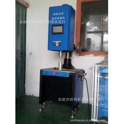 供应3000W伺服定位旋熔焊接机