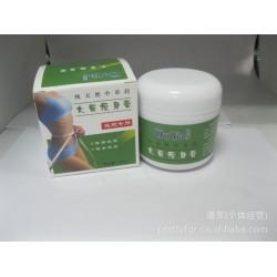 【精品直销】供应优质欧雅院300G减肥烧脂瘦身大黄膏