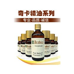 【Arabica阿拉比卡】提供上海工厂三证 单复方精油OEM贴牌加工