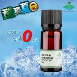 DK Aromatherapy 美白抗菌SPA精油 按摩 刮痧 香薰精油 化妆品