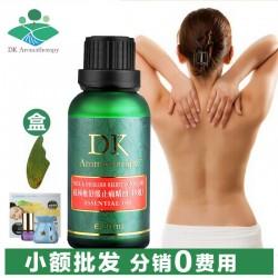 DK Aromatherapy 特效肩颈椎舒缓按摩 复方精油 促进代谢 按摩油