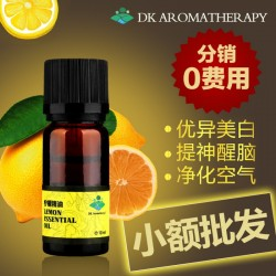 DKAromatherapy 进口柠檬按摩单方精油 盒装3件套 女士精油化妆品