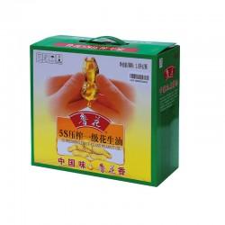 鲁花5S压榨一级花生油1.8L*2礼盒 非转基因