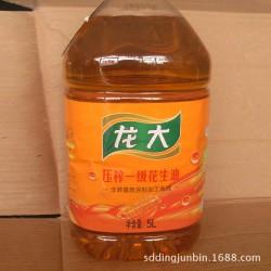 龙大压榨一级花生油1.8L  食用油厂家大量批发