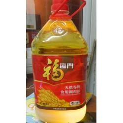 正品团购福临门天然谷物食用调和油 大豆油