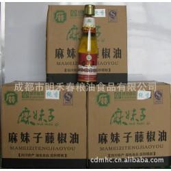 批发麻妹子藤椒油410ml,调味油批发,调味品,麻妹子藤椒油,藤椒油