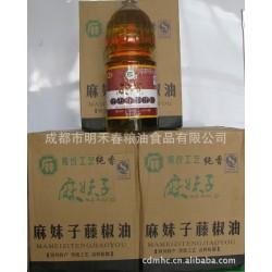 批发麻妹子藤椒油2.5L,调味油,调味油批发,藤椒油,四川特产,藤椒