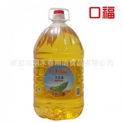 批发口福10L大豆油,餐饮大豆油,优质大豆油,大豆油批发、食用油