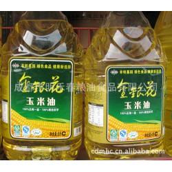 批发金银花玉米油,玉米油,玉米油批发,植物油,食用油,植物油批发