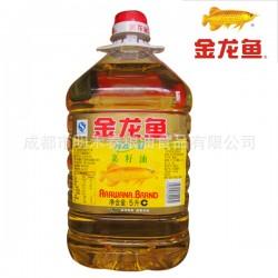 金龙鱼精炼一级菜籽油5L 厂家直销 百分百正品保证