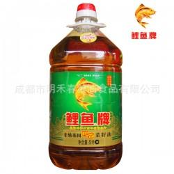 鲤鱼牌 非转基因菜籽油5L*4/件  厂家直销 正品保证