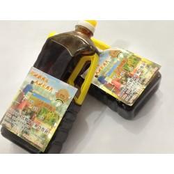 【农家自产自销】绿色纯天然菜籽油