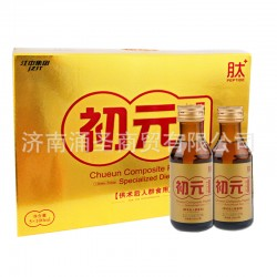 初元 复合肽特殊膳食营养液 5瓶