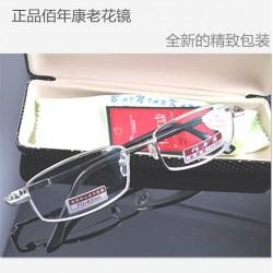 正品牌高档佰年康老花镜全框光学玻璃加绿膜镜片清晰度高标准瞳距