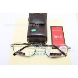 正品牌高档佰年康折叠老花镜光学玻璃绿膜镜片 标准瞳距清晰度高