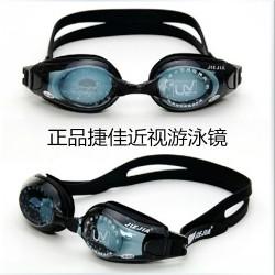 厂家直销 正品捷佳近视泳镜 防水防雾游泳镜男女150度到850度成人
