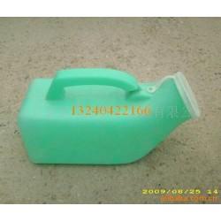 供应医用尿壶夜壶接尿器塑料便壶有盖带刻度