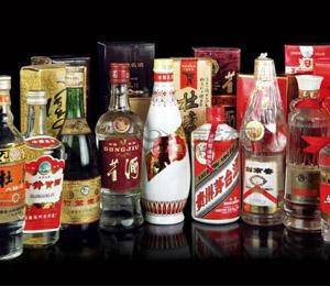 白酒传统营销模式再临大考