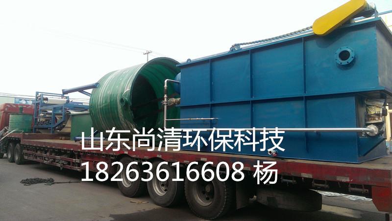 杀猪厂污水处理首选山东尚清环保科技有限公司